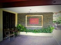 一軒家レストランでリーズナブルランチ「Patara」@トンローSoi19 - 明日はハレルヤ in Bangkok