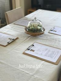 Cafe Lesson について - 神戸  垂水  パン教室 baking@tete