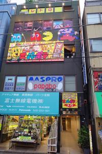 千代田区をぶらぶら その13~スーパーポテト 秋葉原店 - 「趣味はウォーキングでは無い」