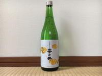 (福井)雲乃井 特別純米酒 / Kumonoi Tokubetsu-Jummai - Macと日本酒とGISのブログ