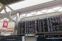 上海サンフェルトSHOPでWS~空港と飛行機~ - ビーズ・フェルト刺繍作家PieniSieniのブログ