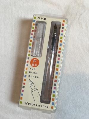 手頃に手軽に万年筆を楽しめる「PILOT kakuno」 - くちびるにトウガラシ