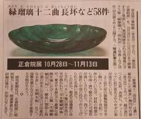 岡山城 → 岡山土産 - おでかけごはん