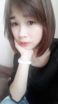 053 リンさん - ベトナム 日本 国際結婚 あれやこれや