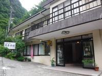 清香旅館 - あんちゃんの温泉メモ