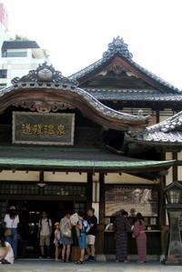 愛媛県 松山市 道後温泉  2日目 - KuriSalo 天然酵母ちいさなパン教室と日々の暮らしの事