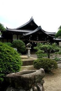 愛媛県 松山市  湯神社   2日目 - KuriSalo 天然酵母ちいさなパン教室と日々の暮らしの事