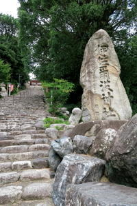愛媛県 松山市  伊佐爾波神社   2日目 - KuriSalo 天然酵母ちいさなパン教室と日々の暮らしの事