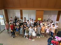 2017 夏期合宿 盛り上がりました - スクール809 熊本県荒尾市の個別指導の学習塾です