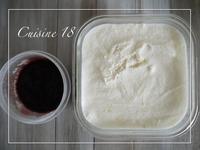 失敗したヨーグルトムース - cuisine18 晴れのち晴れ