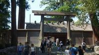 久々の三重県・鈴鹿市へ・・・⑥伊勢神宮参拝 - ハチドリのブラジル・サンパウロ(時々日本)日記