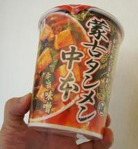 カップ麺食べてたらジヨンのチケが来た - 続☆今日が一番・・・♪