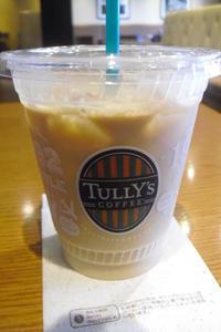 タリーズ 『練乳ミルクアイスコーヒー』 - My favorite things