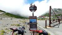 標高2716m 乗鞍岳サイクリング - 近江ポタレレ日記(琵琶湖)自転車二人旅