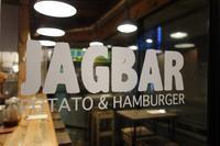 絶品限定バーガー「ジャグ・イタリア―ノ」JAGBAR potato & hamburger@池袋 - LIFE IS DELICIOUS!