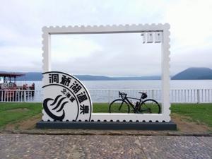真夏の自転車遠征。③ -