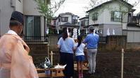 川越市の家 | 地鎮祭を行いました。 - 成長する家 子育て物語