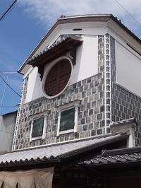 続 岡山~広島~福岡 - harmonyka blog