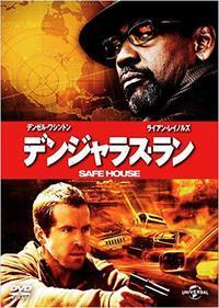"c467 "" デンジャラス・ラン "" Blu-ray 2017年8月9日 - 侘び寂び"