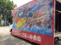 よさこいリハーサルを行いました! - みかづき第二幼稚園(高知市)のブログ