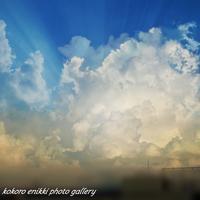 「東の空を見ている・・・」 - こころ絵日記