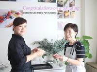 たまちゃん、おめでとうございます - 自家製天然酵母パン教室Espoir3n(エスポワールサンエヌ)料理教室 お菓子教室 さいたま