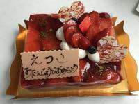 本日   悦子54歳(。≍ฺ‿ฺ≍ฺ)プッ誕生日 - Etsuko's Photolog