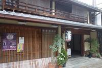長浜市の三谷旅館 - レトロな建物を訪ねて