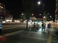 五条坂陶器まつり 2017 夜 - MOTTAINAIクラフトあまた 京都たより