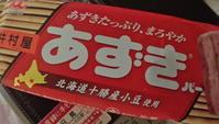 7月10日  - おぃちゃんのデジ散歩