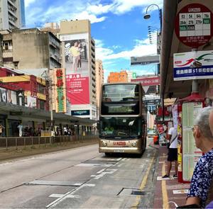 - 菜譜子的香港家常 ~何も知らずに突撃香港~