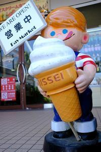 ニックン~みんなが大好きソフトクリーム! - My B Side Life season2