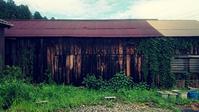 焼き杉板 - 製作所的日常  かねこ建築製作所作業日誌