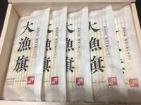 仙台2017年7月 ☆帰宅 - らすこり日記