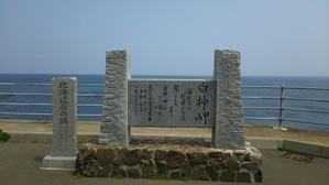 道南1日目 松前観光と知内温泉 - TKS ONLY