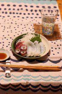 居酒屋よっしぃ 盆休み初め - Que Sera Sera 2