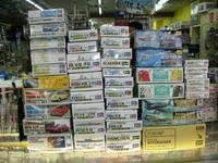 2017年8月10日の入荷品 - 模型の国トヤマの店主日記 (宮崎県宮崎市)