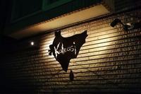 インド亜大陸食堂酒場 Kalpasi(カルパシ)のスリランカ定食 - LIFE IS DELICIOUS!
