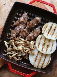 焼肉ランチ - Nasukon Pantry