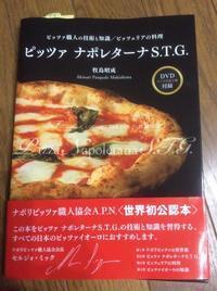 美味しいピザを作ります! - romui