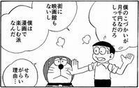 コミックマーケット92(8/12) 藤子不二雄トリビュートマガジン「パラレルソレイユ」第8号のお知らせ - るいるい日記えとせとら