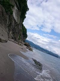 海の日に - feliz contigo**   -Mikaの日記-