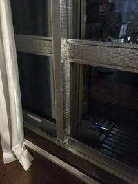 残念!! マンションで窓改修すると補助金が出た! - クローゼットから暮らしを楽しむ日記