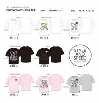CHICKENNNOT X P01 TEE - amp [snowboard & life style select]