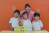 えひめ国体まで52日(なでしこ) - 慶応幼稚園ブログ【未来の子どもたちへ ~Dream Can Do!Reality Can Do!!~】