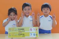 えひめ国体まで51日(なでしこ) - 慶応幼稚園ブログ【未来の子どもたちへ ~Dream Can Do!Reality Can Do!!~】