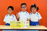 えひめ国体まで50日(なでしこ) - 慶応幼稚園ブログ【未来の子どもたちへ ~Dream Can Do!Reality Can Do!!~】