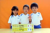 えひめ国体まで47日(なでしこ) - 慶応幼稚園ブログ【未来の子どもたちへ ~Dream Can Do!Reality Can Do!!~】