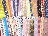 デコレクションズ生地 × 入荷♫ - Atelier FAVORI