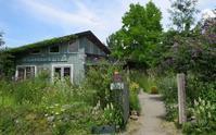 旅の最後に・・ガーデンソイルへ - ひだまりの庭 ~ヒネモスノタリ~